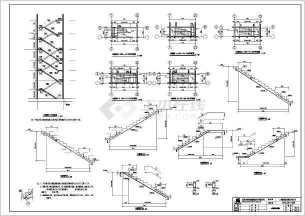 【大连】某剪力楼梯结构设计施工图