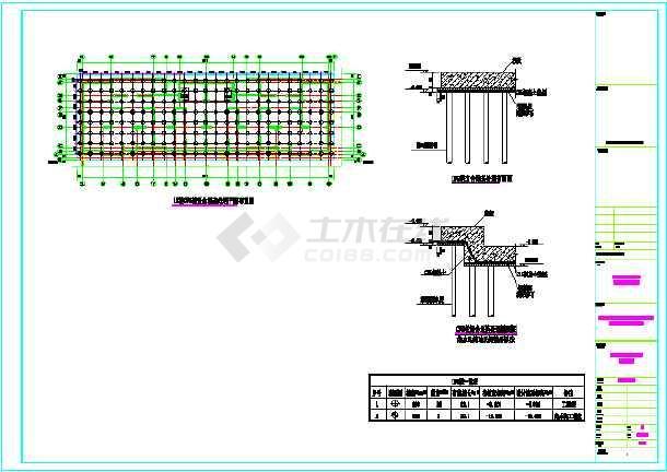 本图纸为cfg地基处理建筑结构图,包括cfg桩复合地基处理剖面图,cfg桩
