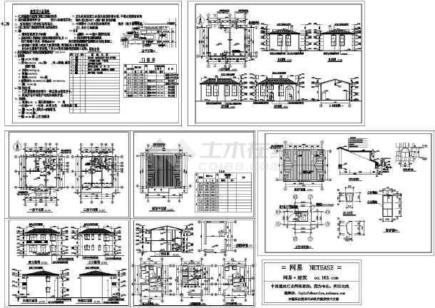 小别墅全套建筑图-图1