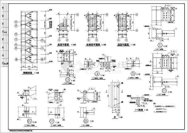 某十一层消防梯钢片式结构设计施工图_cad图图纸双疏水阀框架图片