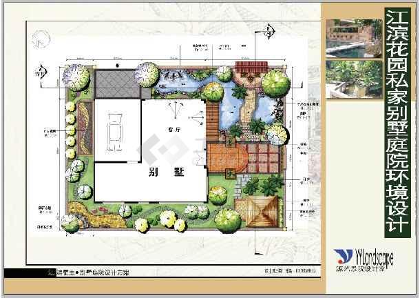 某江滨花园私家别墅景观设计,系转载 共1张 亭子设计图 某花园景观
