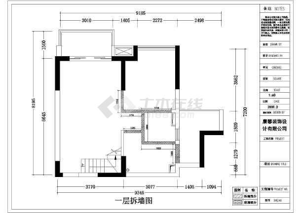 为某地小区复式楼室内装饰设计施工图,内容包含一层原始,二层原始结构
