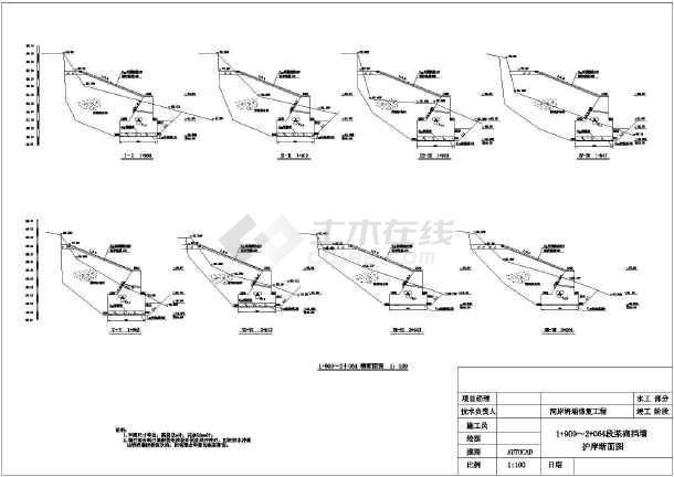 泰和县沿溪渡赣江河岸下载修复工程_cad图纸暖气片cad图纸坍塌图片