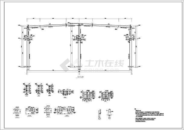 某地单层门式钢架结构厂房全套结构施工图