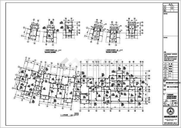 某地区高层异形柱框剪住宅楼结构设计图