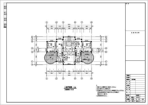 某地四层框架结构别墅建筑设计施工图