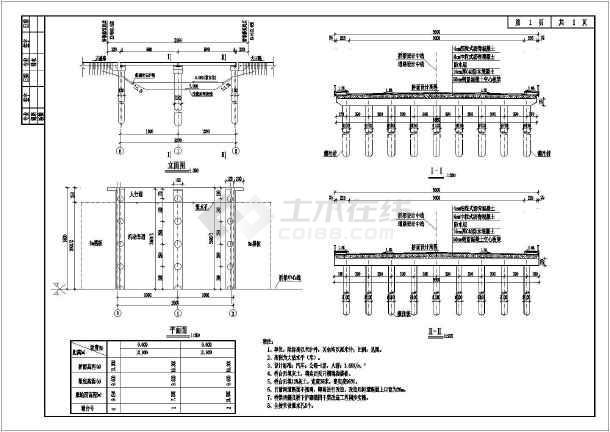 图片施工竣工电力_图纸施工分享图纸图纸竣工电力斜度钻头图片