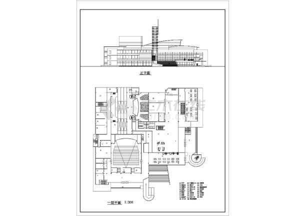 顶为轻钢)结构剧院建筑方案设计图纸,图纸内容包含:各层平面图,立面图