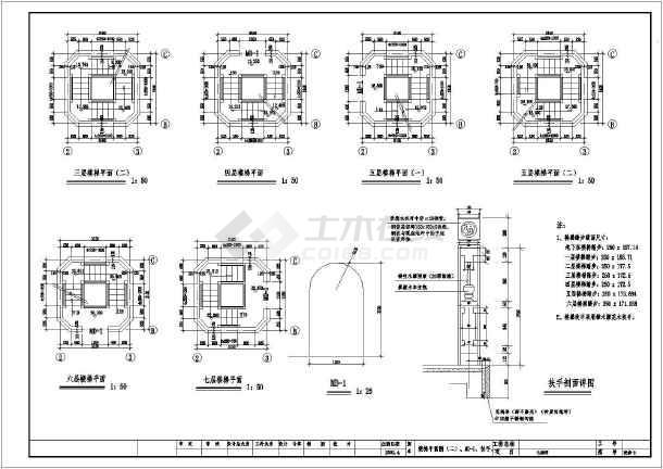 桂林某九层框架结构塔楼建筑设计方案图图片3