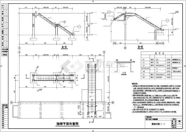 图纸彩钢房结构图