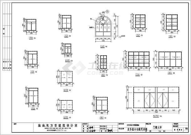 海南东方市6层框架结构办公楼建筑施工图