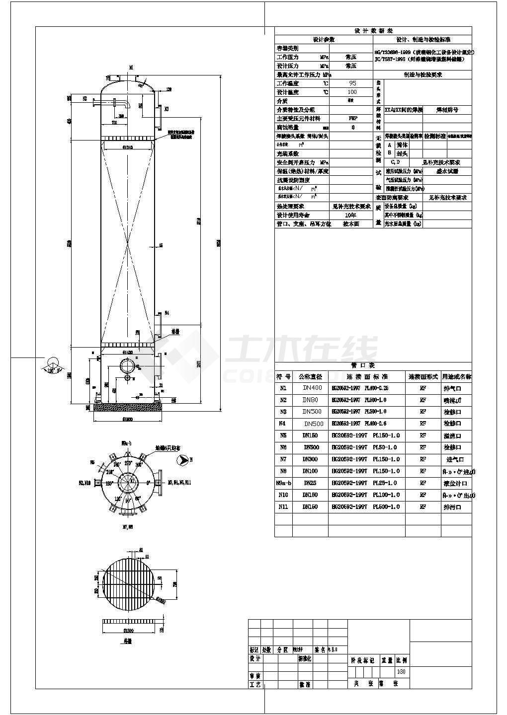 【江西】某化工厂填料喷淋塔详图(平立面)