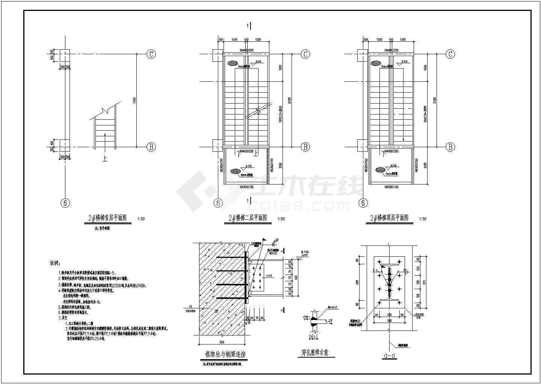 某地新增钢结构室外消防楼梯结构施工图