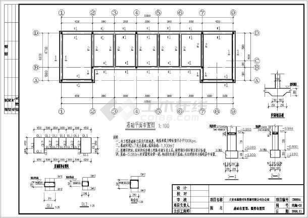 【河北】某平房单层砌体结构设计图