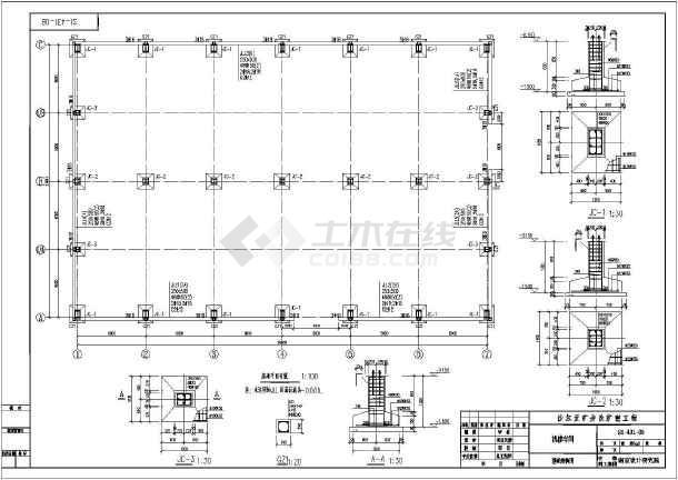 旋挖成孔灌注桩设计施工说明及节点详图_cadv节点图纸房屋米宽8图片