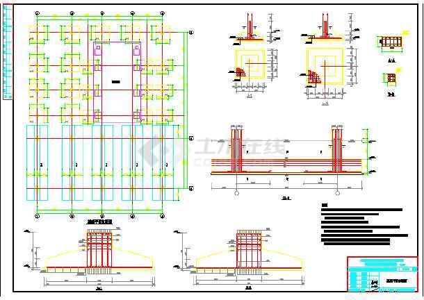 某地电厂锅炉房基础结构设计施工图