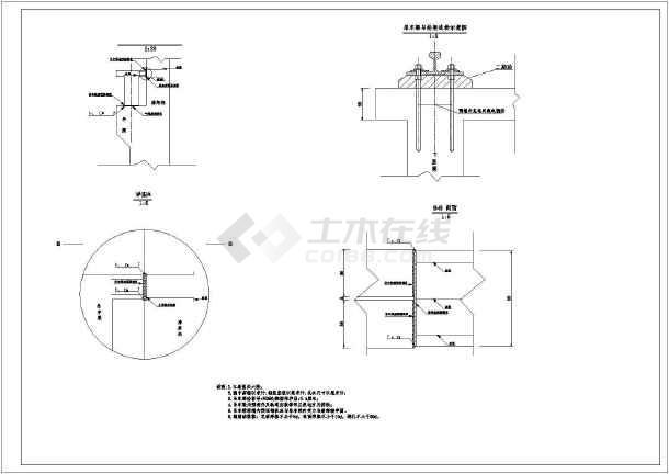 t型梁结构钢筋图