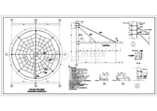 12米跨轻钢吊顶结构图(含节点详图)_cad图纸下载-土木