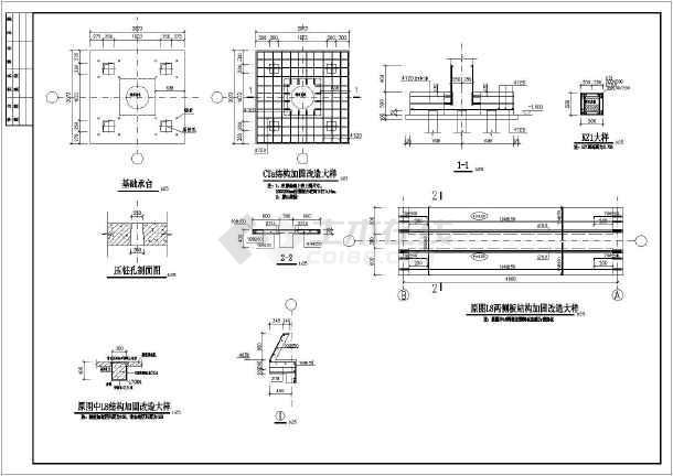 某地框架结构房屋结构加固设计施工图