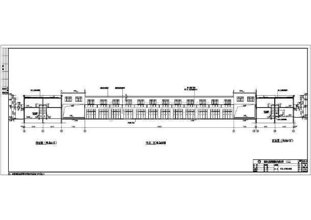 青岛海鲜水产交易市场2层超长砖混结构施工图图片2