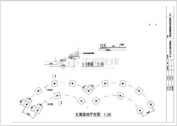 景观规划设计 公园及游园景观规划设计图 东山村头园林绿化工程小游园