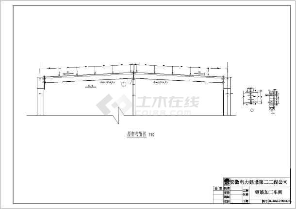 某地单层钢结构电气v单层钢筋建筑施工图_cadrq中车间图纸图片