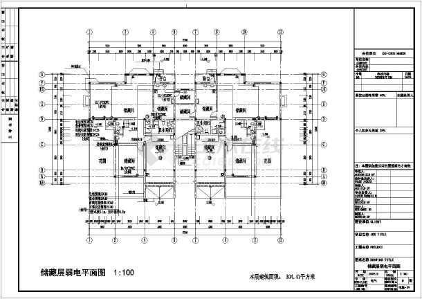 住宅楼电气设计图3层住宅楼设计图住宅楼施工图设计