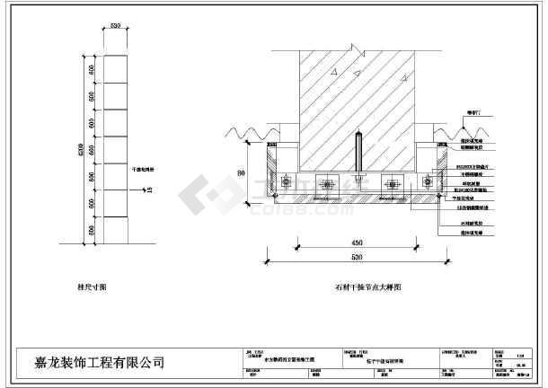 相关专题:商场立面商场立面设计商场外立面设计商场设计立面图商场