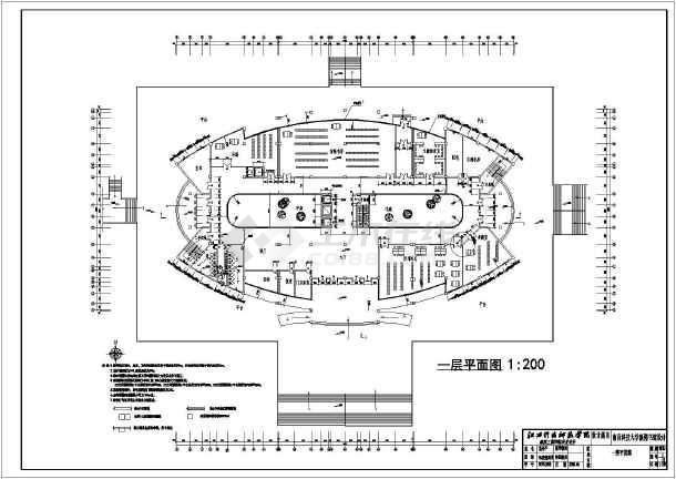 某地5层框架结构图书馆建筑方案图