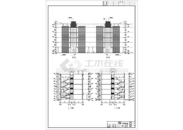 某5层框架综合实训楼建筑设计施工图