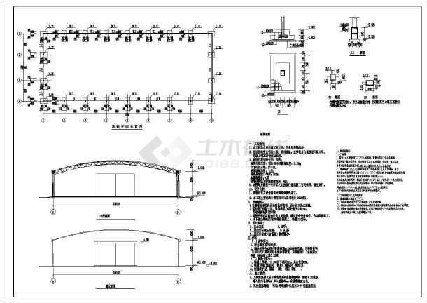 图纸 建筑结构图 厂房结构设计 轻钢结构厂房 某单层轻钢结构仓库结构