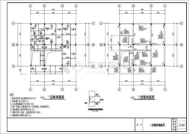 结构图包括:基础平面图(含说明和基础大样)