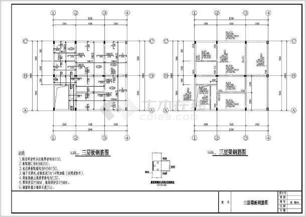 某地3层框架结构自建房建筑
