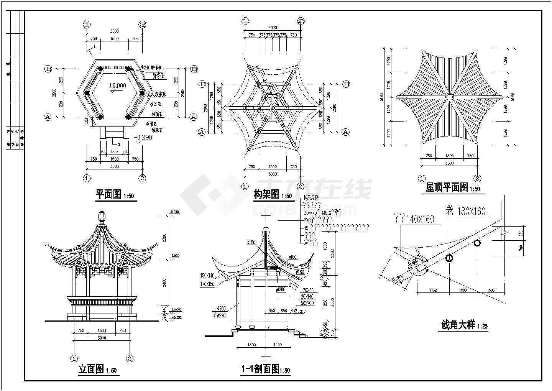 某地一层木结构古建六角亭建筑设计方案图纸