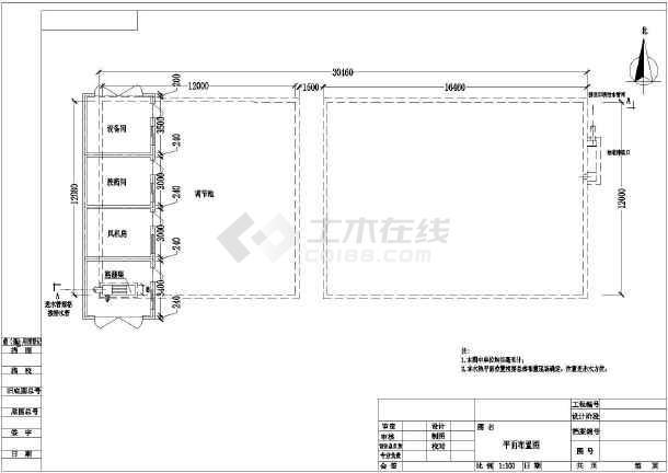 某污水处理厂aao工艺接触消毒池平面图剖面图及工艺流程安装图
