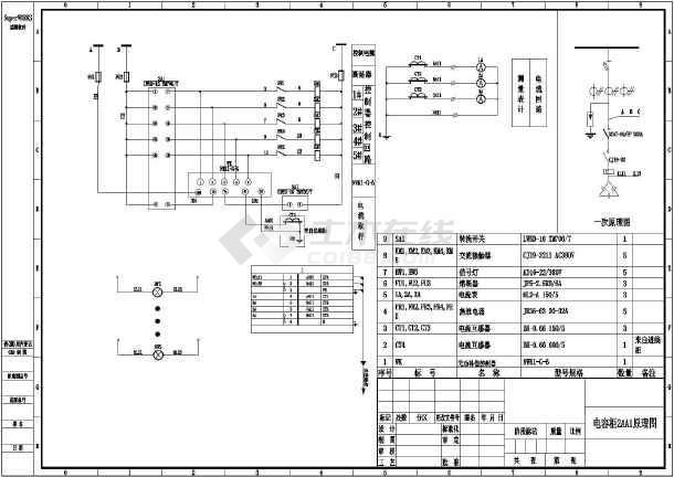 工程GGD系统低压配电一次回路、二次回路电