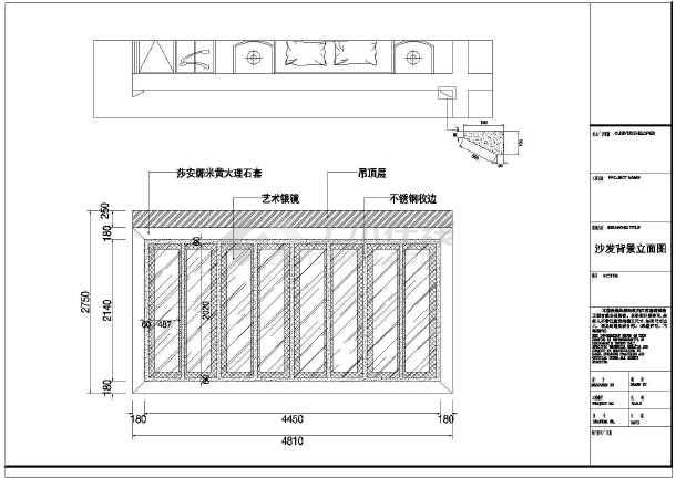 室内装修建筑设计方案,图纸包括:平面布置图,项面布置图,地面布置图