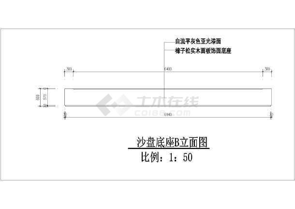 某7米见方钢结构沙盘底座结构构造设计图图片2