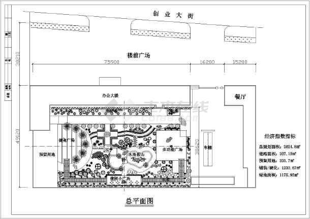 某办公楼前绿地景观设计平面布置图图片3