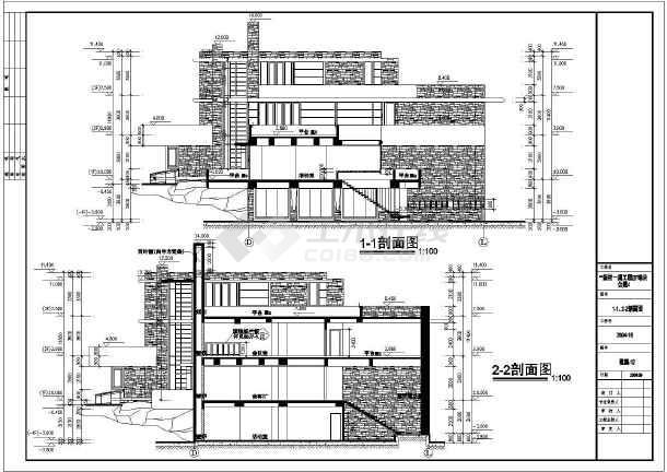 结构及排水施工图纸