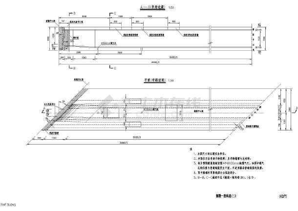 某图纸工程装配式预应力混凝土箱形连续梁桥上净化器等离子cad道路图片