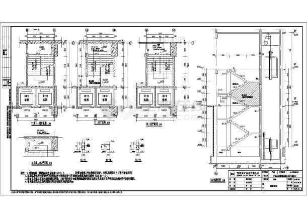 青岛流亭机场t1平面图