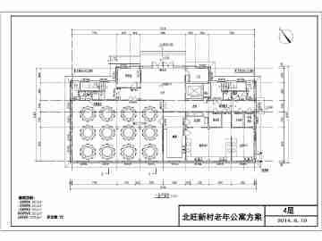 某地四层老年公寓及疗养院建筑设计平面方案图片