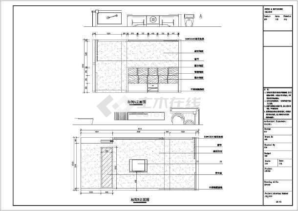 兴平某商务酒店装饰装修工程施工图