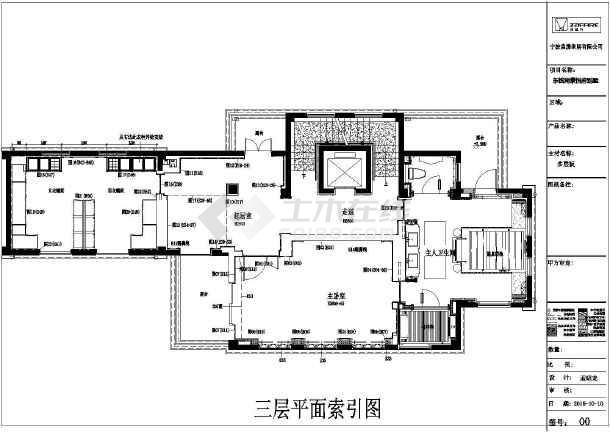 【宁波】东钱湖图纸木别墅深化v图纸饰面装饰大别墅无图片