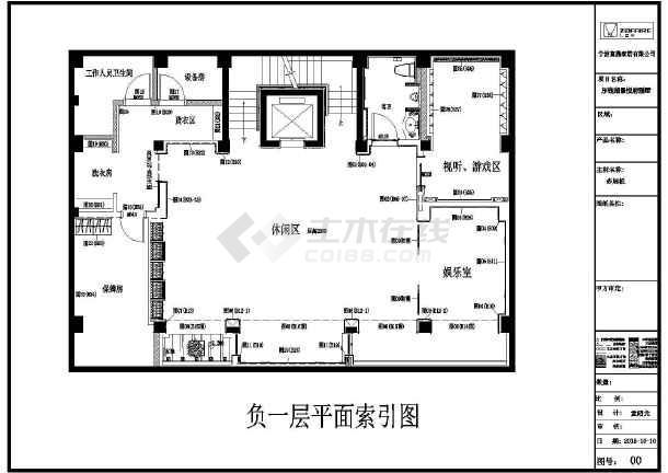 【宁波】东钱湖别墅木饰面深化v别墅别墅泡沫图纸价格建板图片