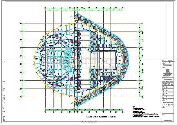 本专题为土木在线会展中心规划设计专题,全部内容来自与土木在线图纸资料库精心选择与会展中心规划设计相关的资料分享,土木在线为国内最大最专业的土木工程垂直站点,聚集了1700万土木工程师在线交流,土木在线伴你成长,更多会展中心规划设计相关资料请访问土木在线图纸资料库!