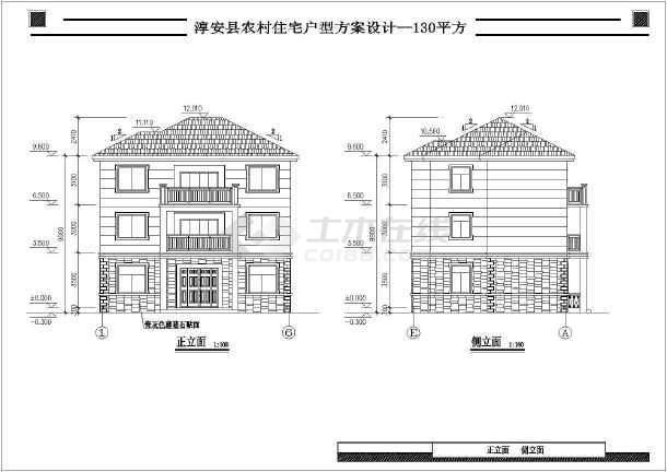 某小区单家独院式三层别墅设计图(共6张)