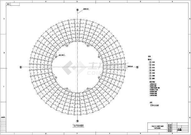 5万t水泥熟料库钢屋顶(圆形网架)结构图