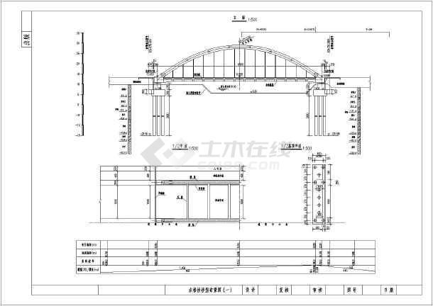 某一上承式钢管混凝土拱桥施工设计图